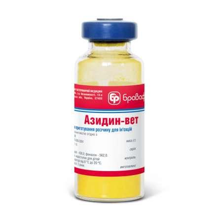 Азидин-вет, 2,4 г флакон