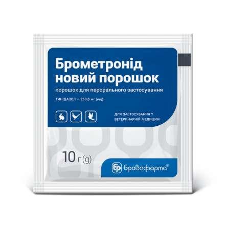 Брометронід новий порошок, 10 г пакет