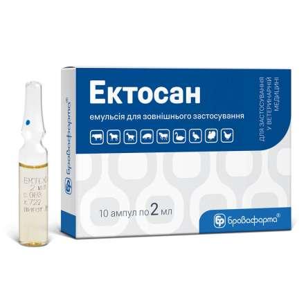 Ектосан, 10 ампул х 2 мл