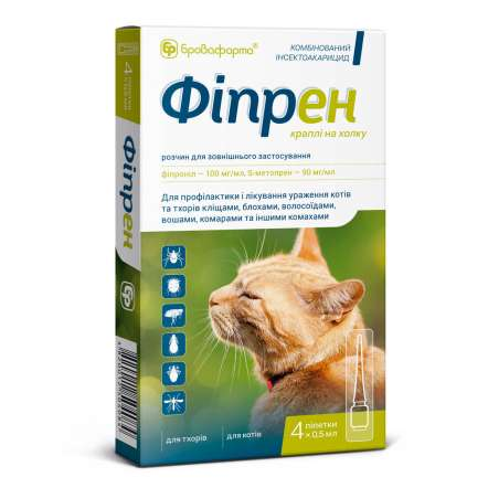 Фіпрен, 4 піпетки х 0,5 мл cat