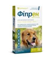 Фіпрен, 4 піпетки х 1 мл dog