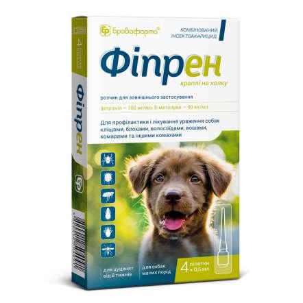 Фіпрен, 4 піпетки х 0,5 мл sm-dog