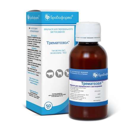 Трематозол, 50 мл флакон