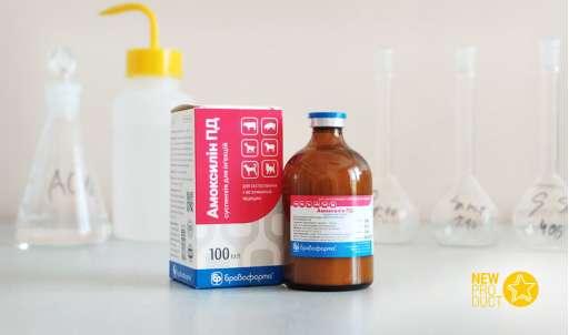 Амоксілін ПД — напівсинтетичний антибіотик амінопеніцилінової групи