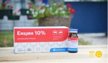 Енцин 10% — антибіотик групи фторхінолонів